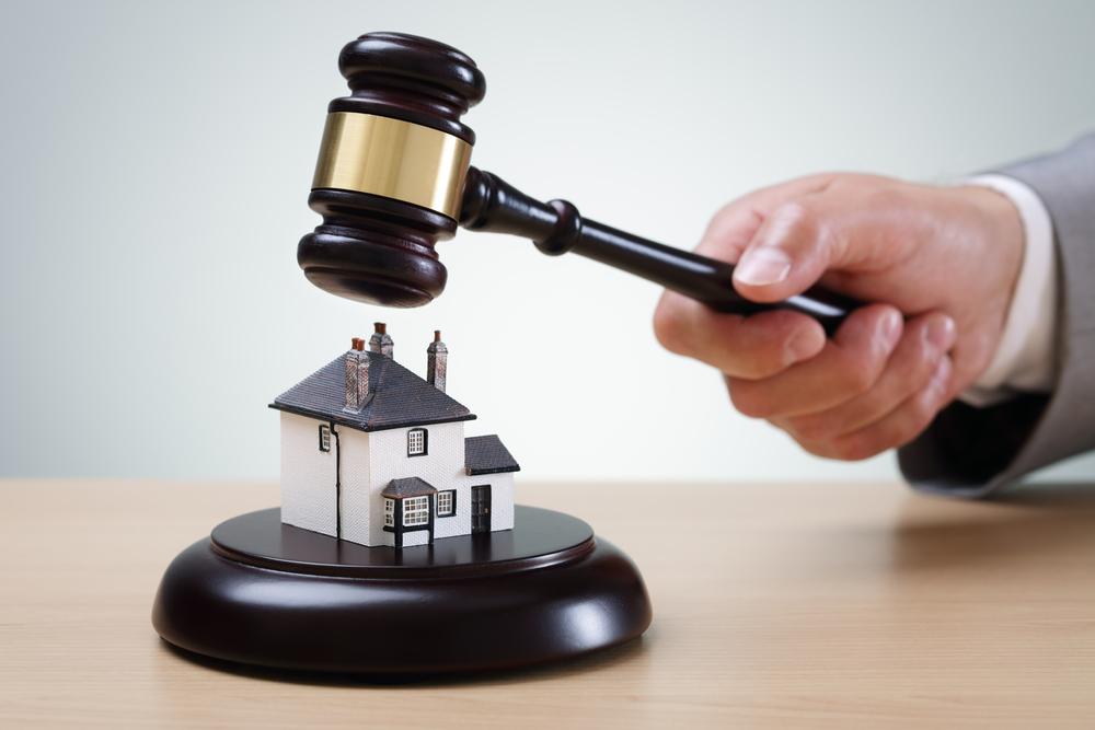 аукцион по продаже недвижимости в москве